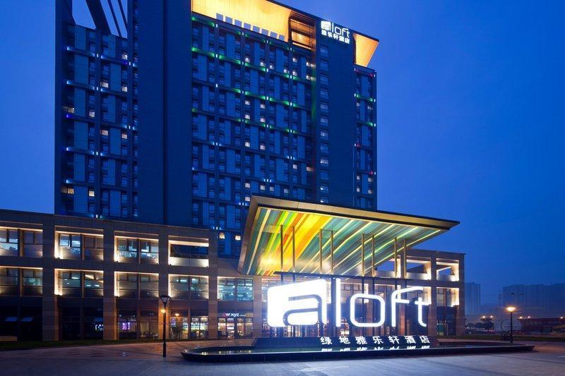 鄭州鄭東新區雅樂軒酒店