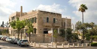 Colony Hotel Haifa