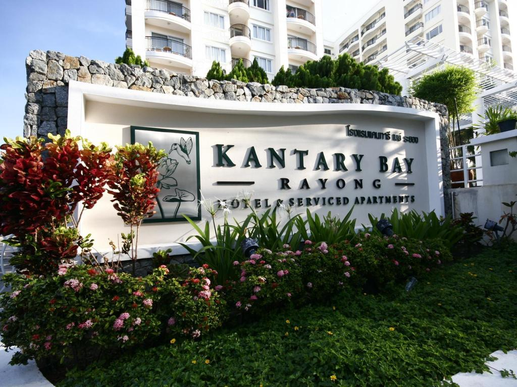 カンタリー ベイ ホテル ラヨーン11