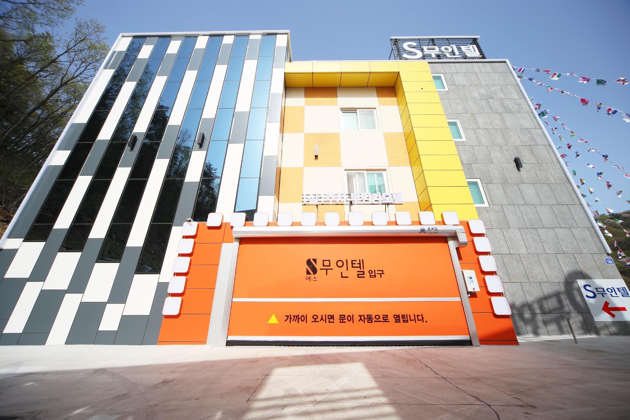 Pohang driving S motel posco, Pohang