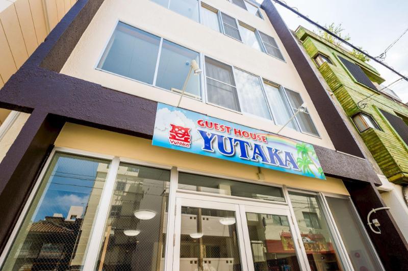 YUTAKA民宿