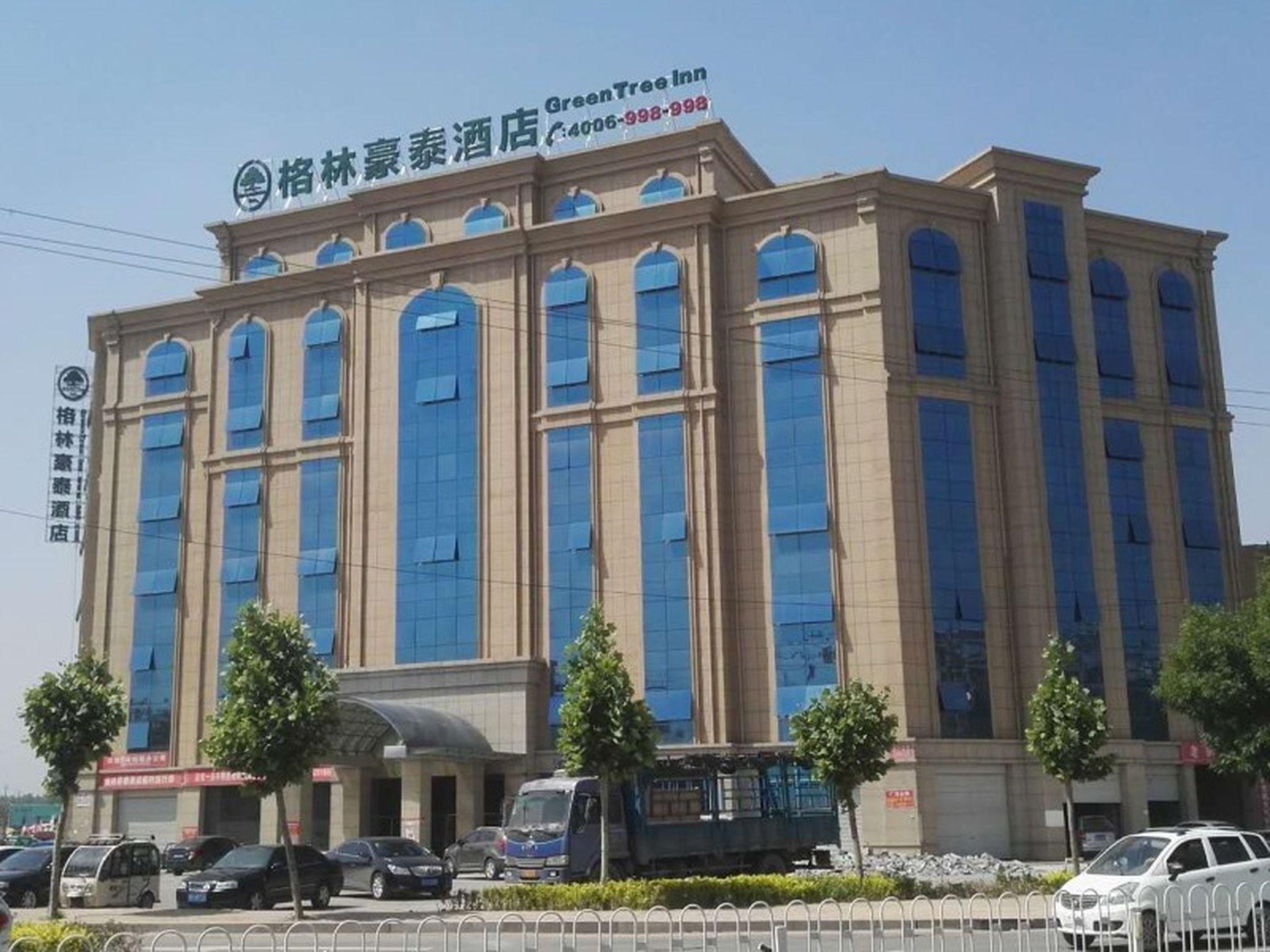 GreenTree Inn Heze Danxian Shangmaocheng Business Branch, Heze
