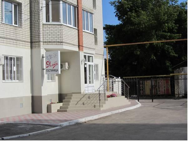 Yalta Hotel, Saratovskiy rayon