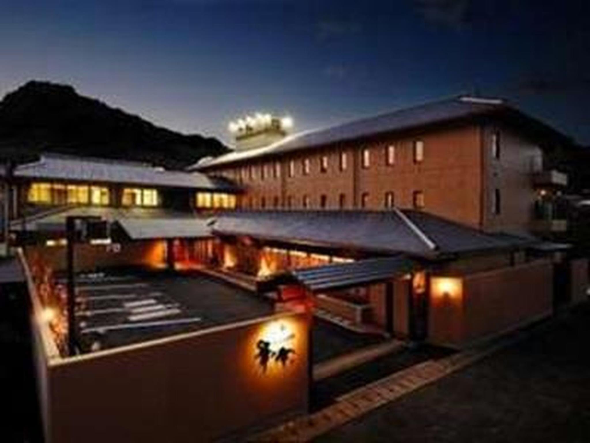 Hana no Shizuku Hotel, Ureshino