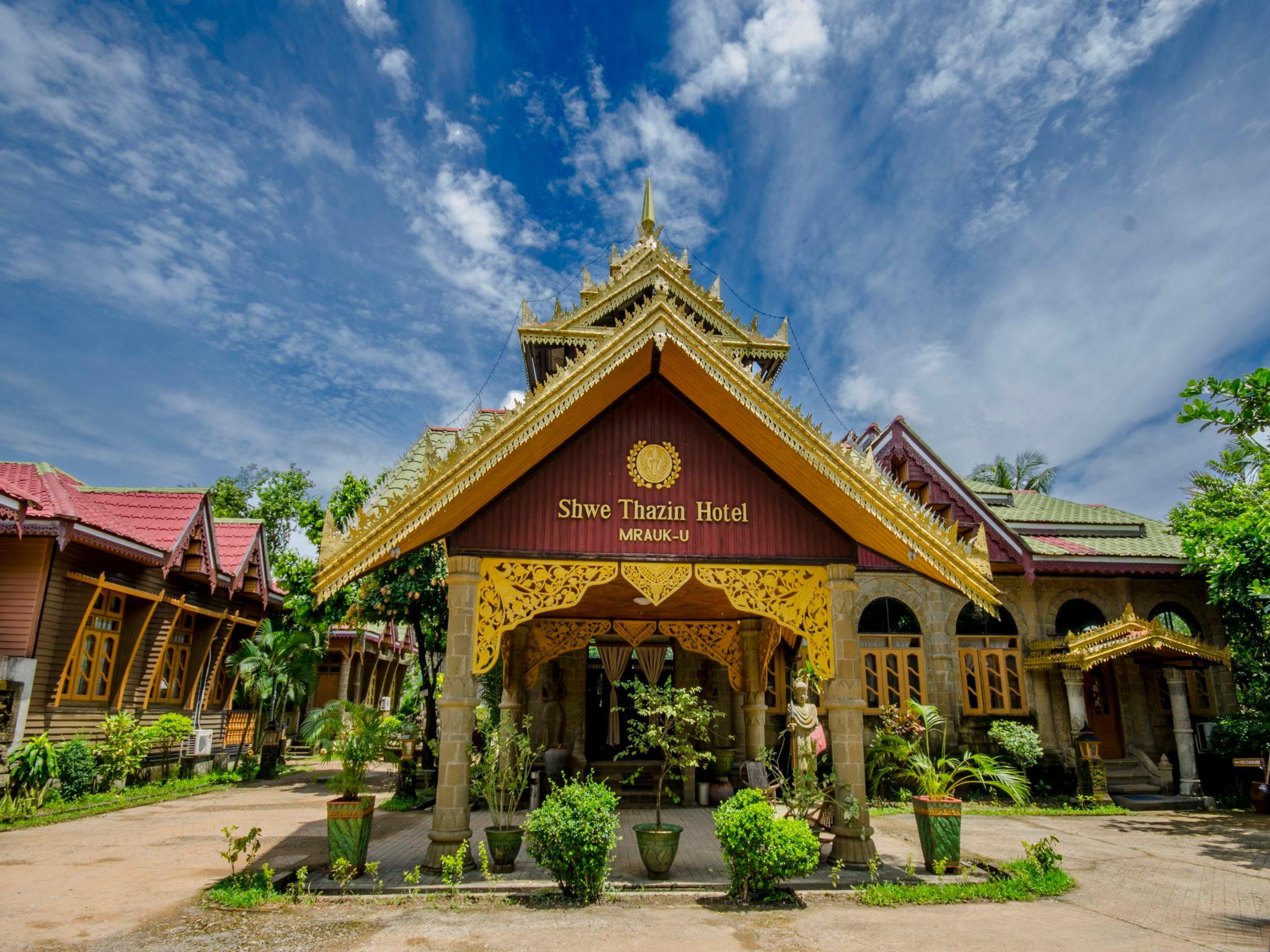 Shwe Thazin Hotel Mrauk U, Sittwe