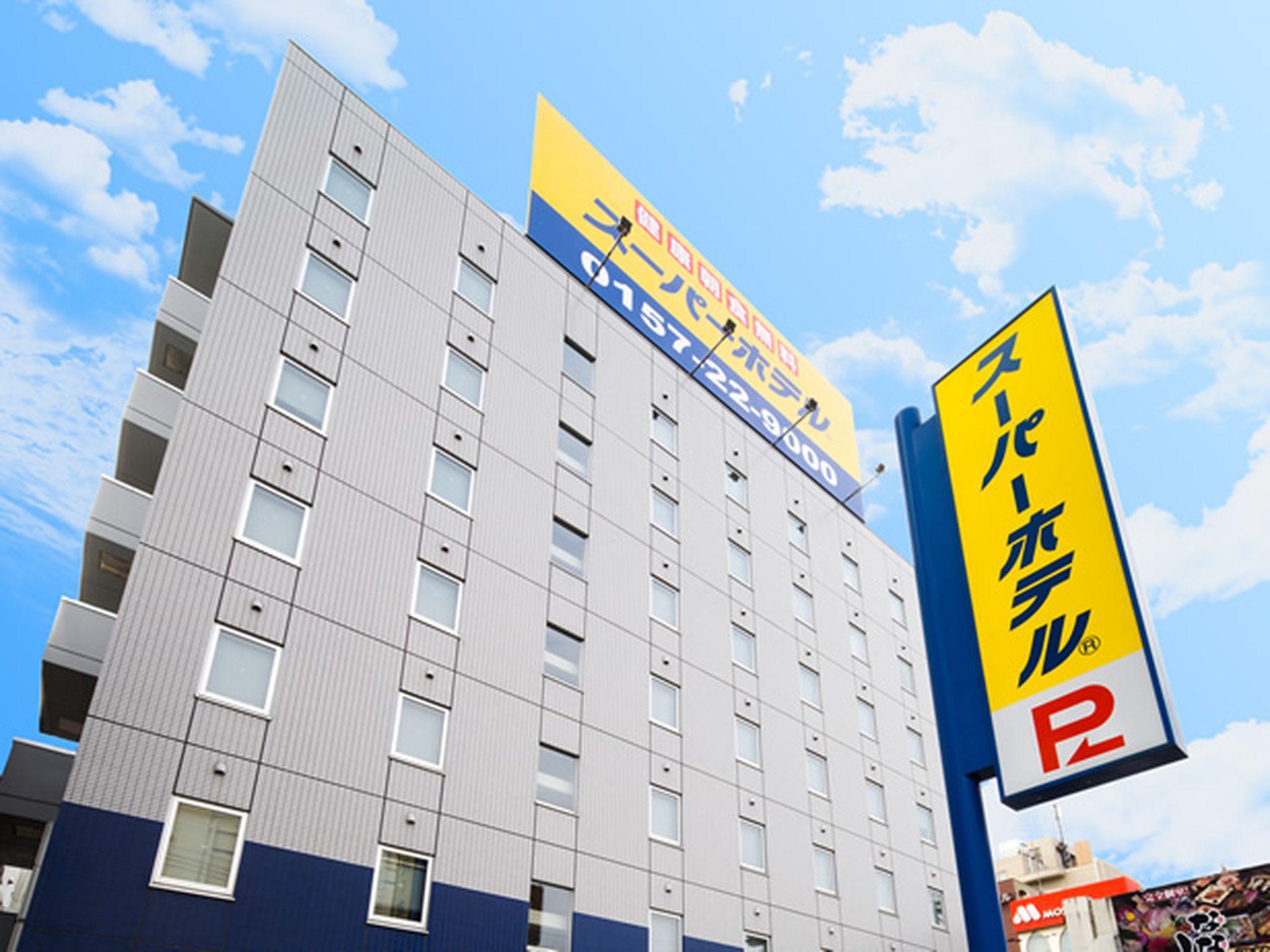 Super Hotel Kitami, Kitami
