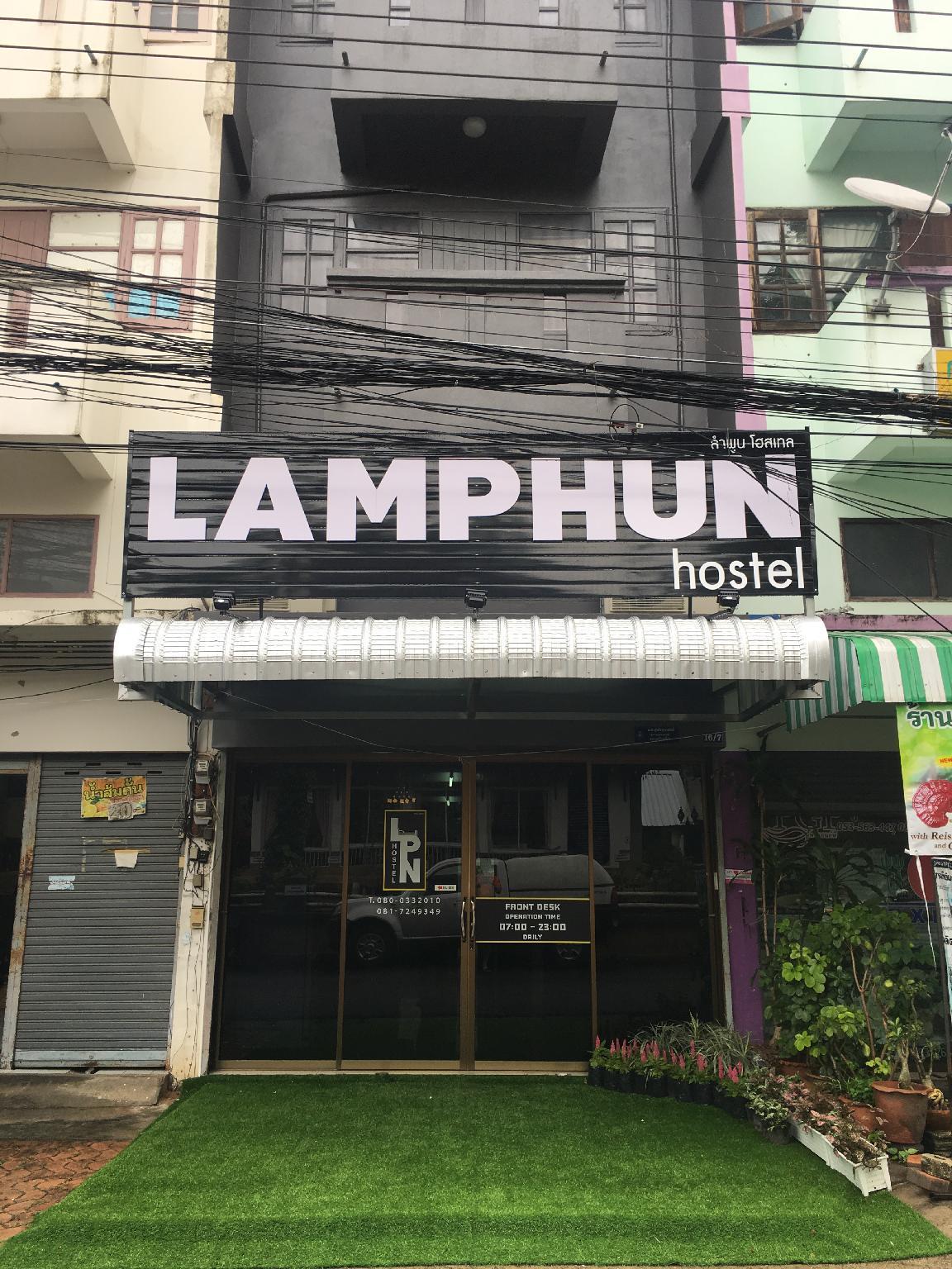 Lamphun Hostel, Muang Lamphun