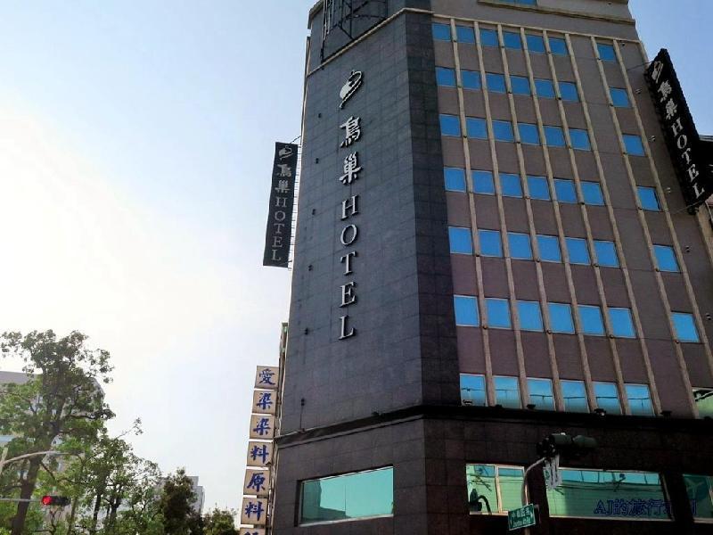 鳥巢商旅中華館