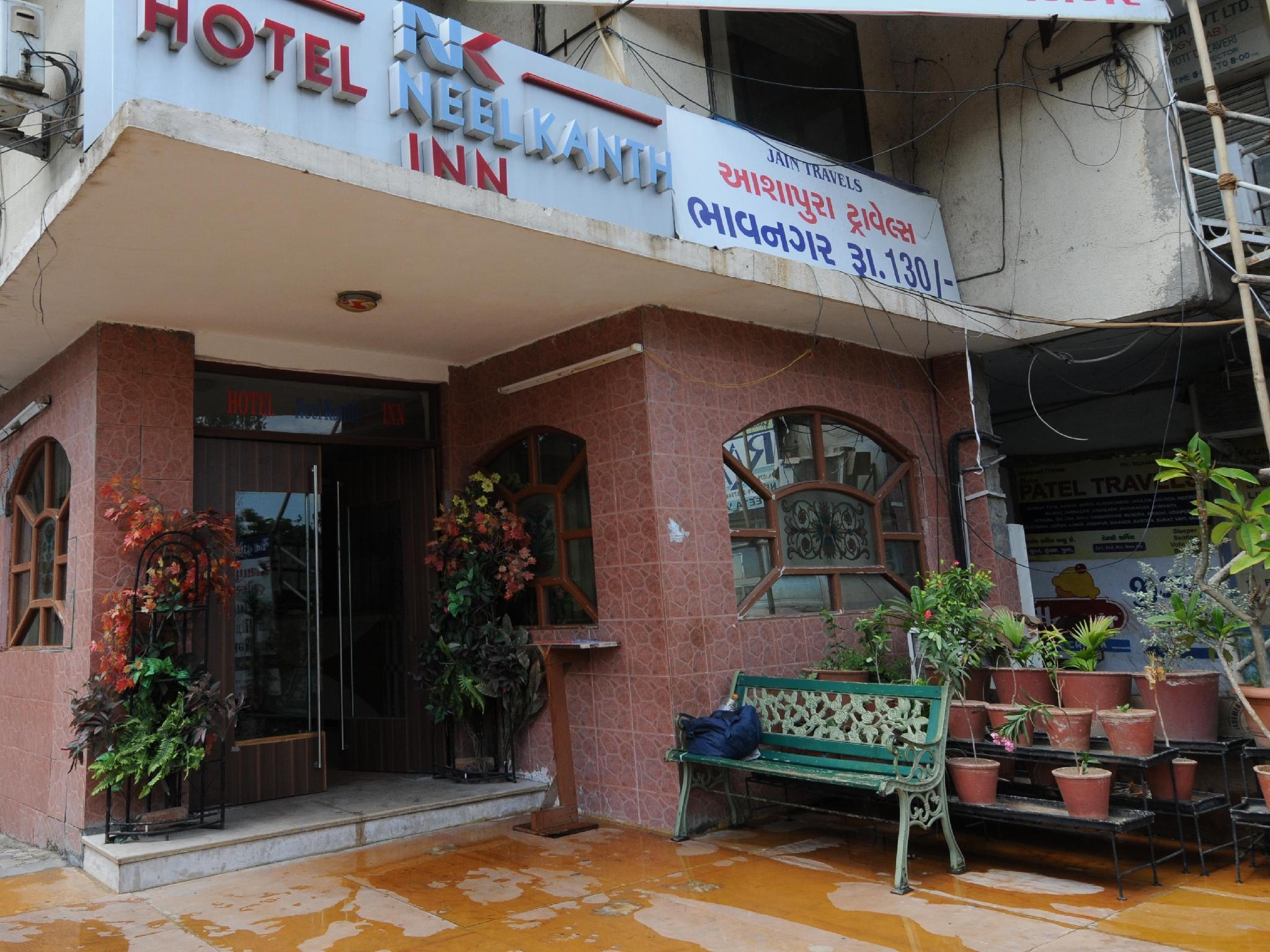Hotel Neelkanth-Inn, Ahmadabad
