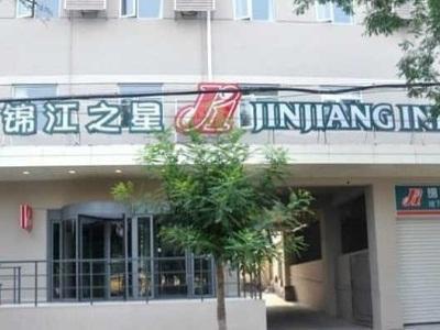 Jinjiang Inn Jining Pipashan Road, Jining