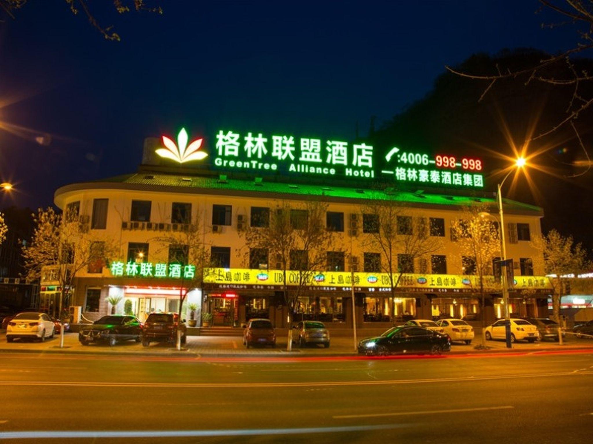 GreenTree Alliance Chengde Shuangqiao District Mountain Resort Branch, Chengde