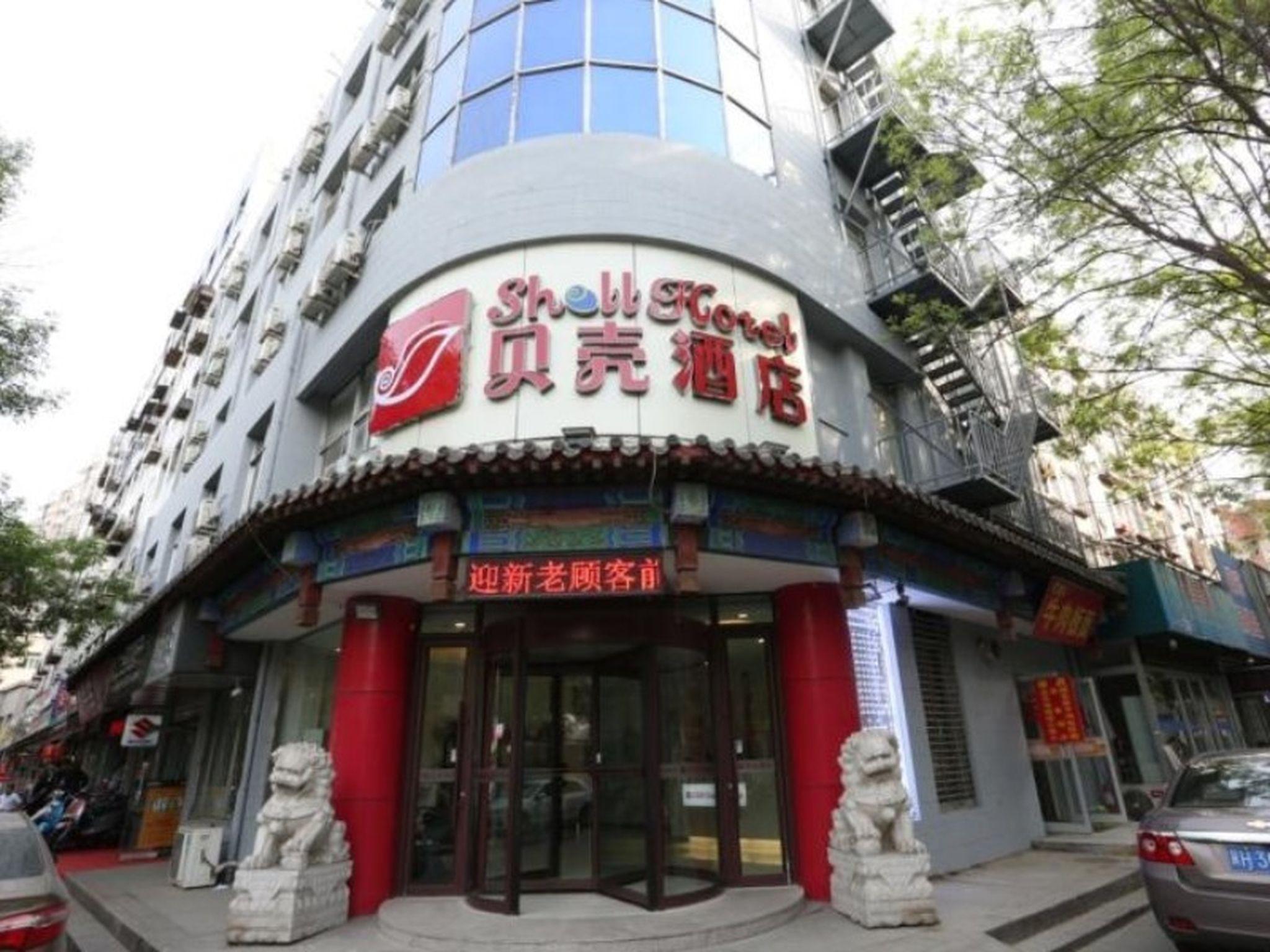 Shell Chengde Shuangqiao District Mountain Resort ErPai Building Hotel, Chengde