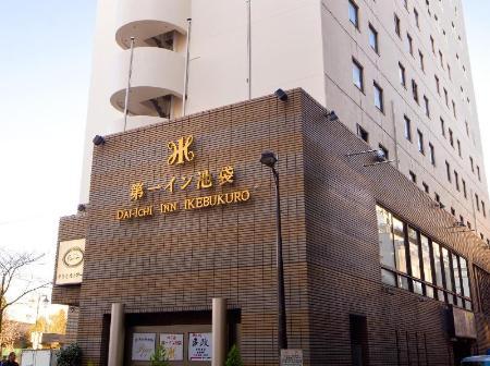 池袋第一旅館 (Dai-ichi Inn Ikebukuro Hotel)   日本東京都豐島區照片