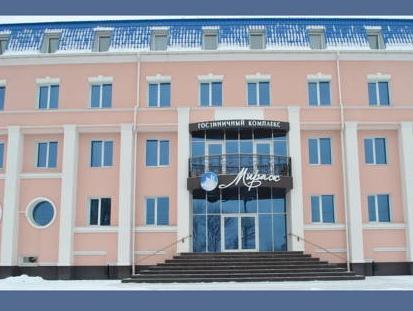 Mirage Hotel, Saratovskiy rayon