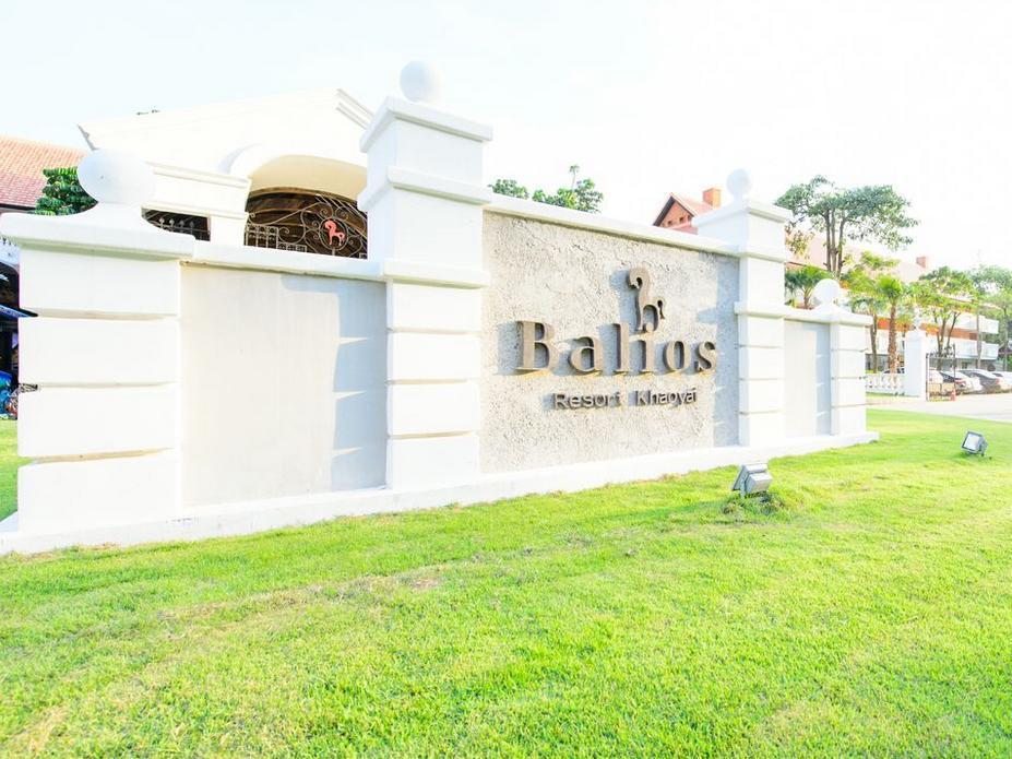 Balios Resort Khaoyai, Pak Chong