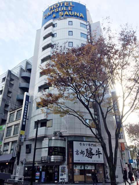 Capsule Hotel Shibuya - Men Only, Shibuya