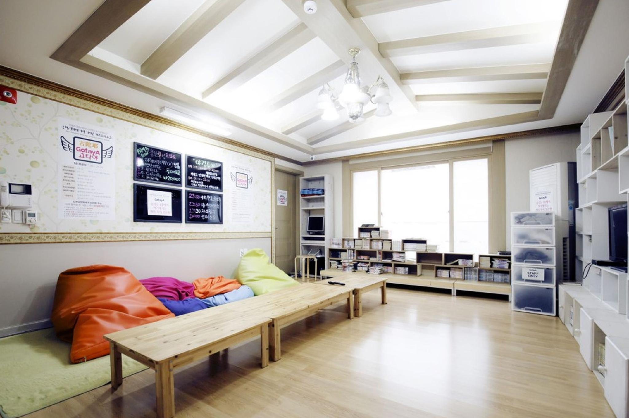 Gotaya Guesthouse, Andong