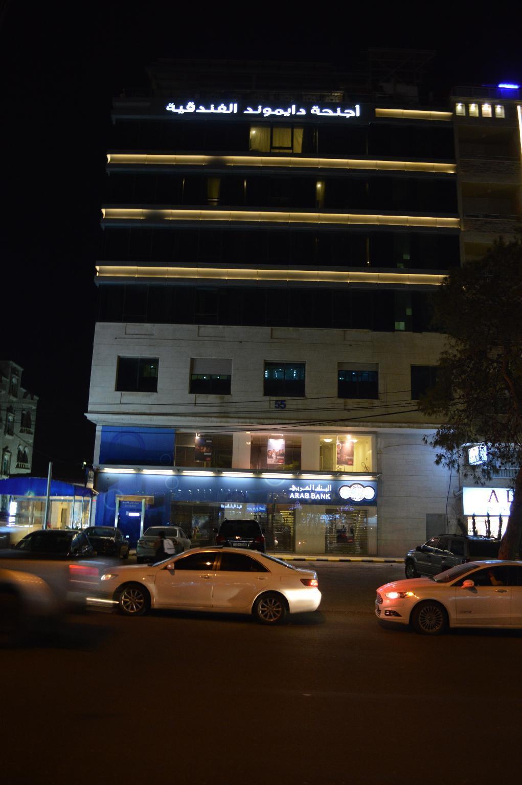 Diamond Hotel Suites, Salt