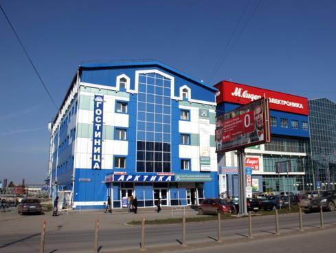 Hotel Antares, Tyumenskiy rayon