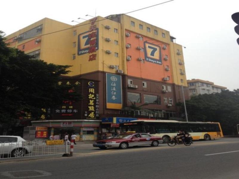 7天連鎖酒店廣州江南西店