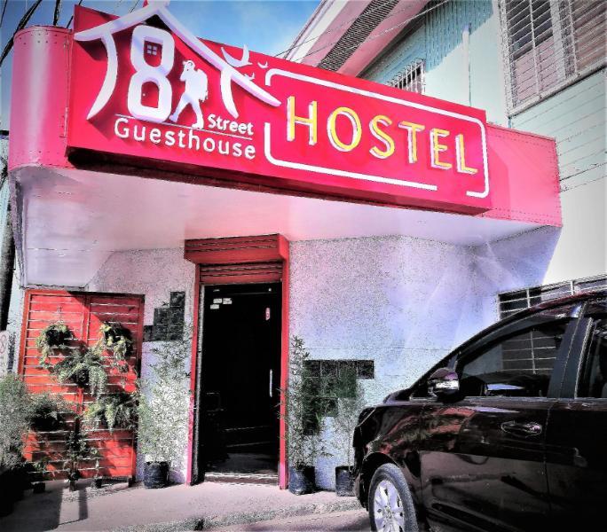8th Street Guest House - Jakosalem Street