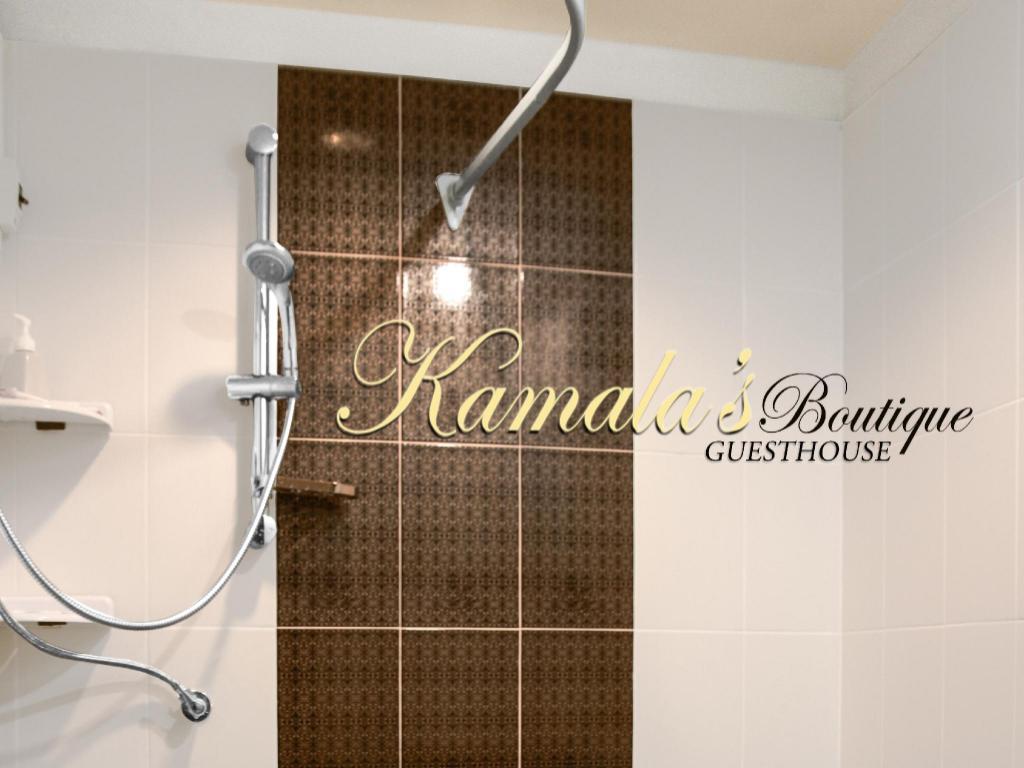 Kamalas Boutique Guesthouse2