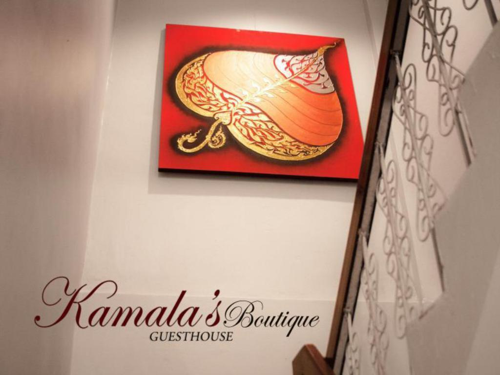Kamalas Boutique Guesthouse6