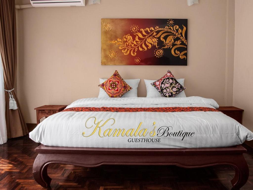 Kamalas Boutique Guesthouse1