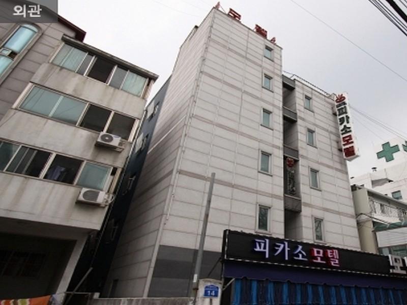 Picaso Motel Suyu, Dobong