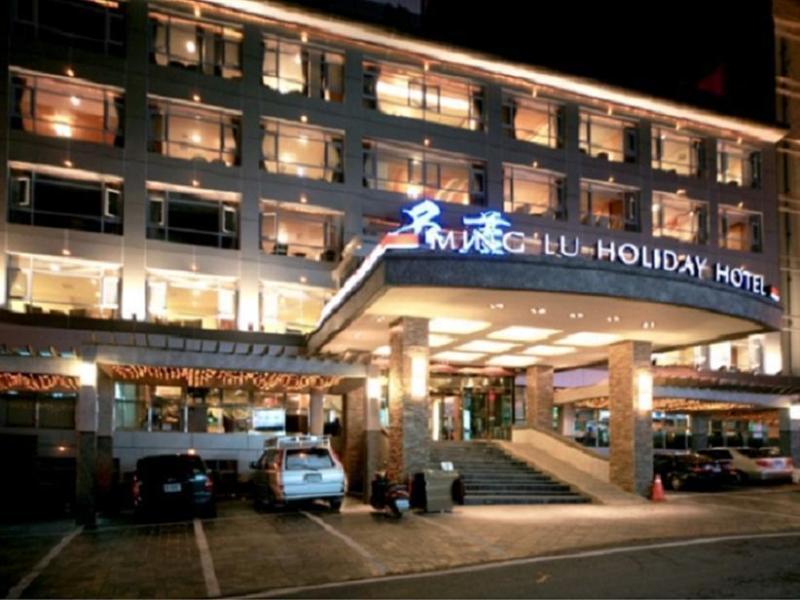廬山溫泉名廬假期大飯店