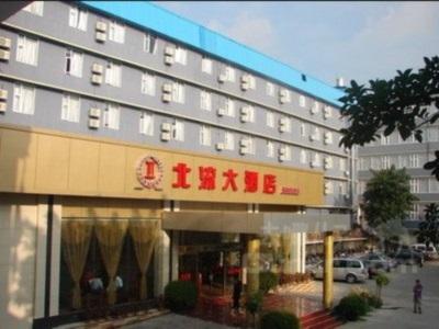 Jintone Hotel Beiliu Yongan Branch, Yulin