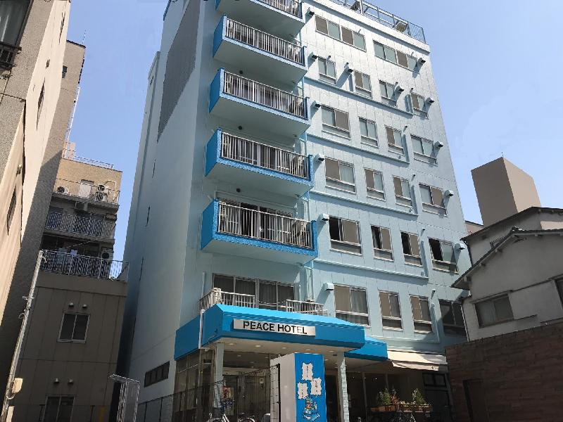 廣島和平飯店