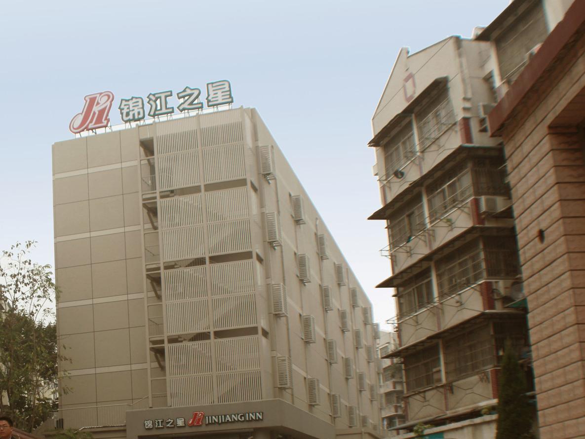 Jinjiang Inn Bengbu Railway Station First Jiefang Road, Bengbu