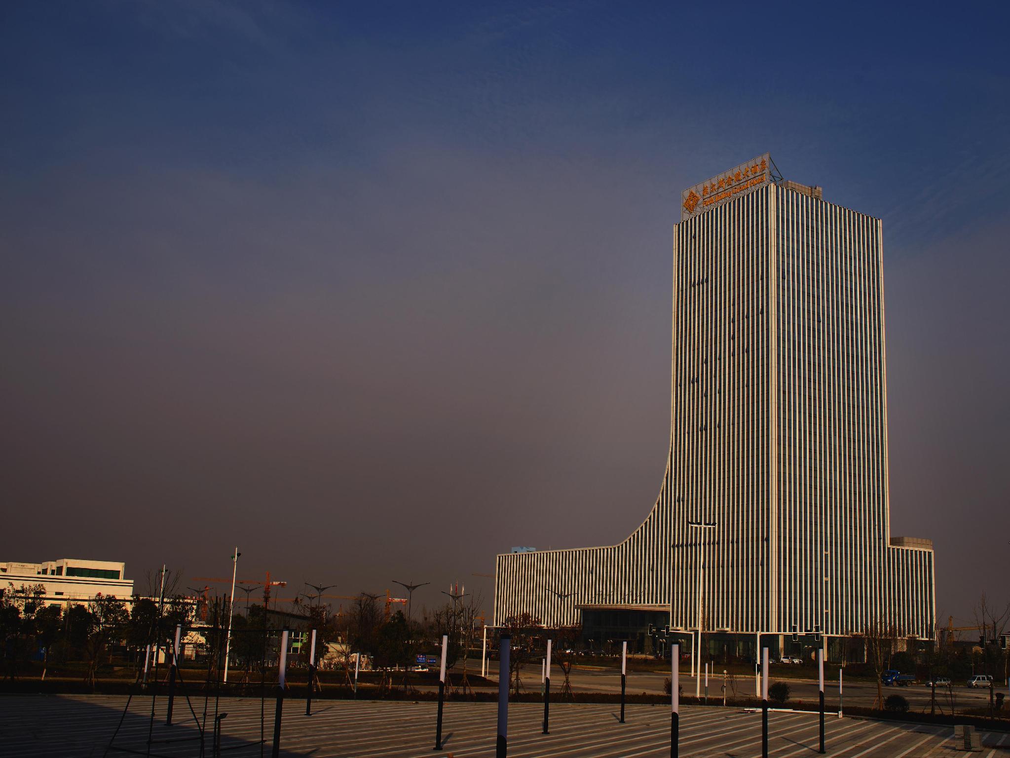 YangZhong Firth Jinling Grand Hotel, Zhenjiang