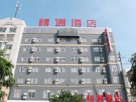 Jintone Hotel Yulin Yuchai Branch, Yulin