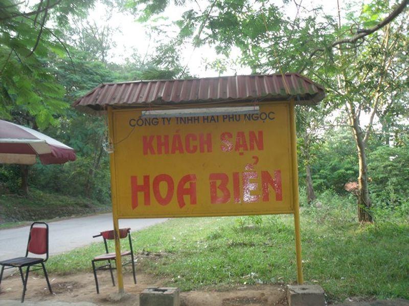 Hoa Bien Hotel, Phúc Yên