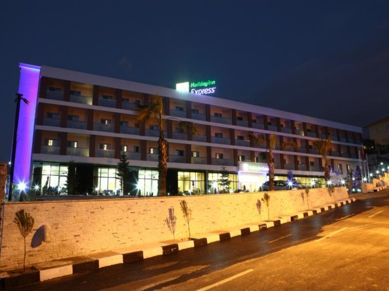 Holiday Inn Express Manisa-West, Merkez