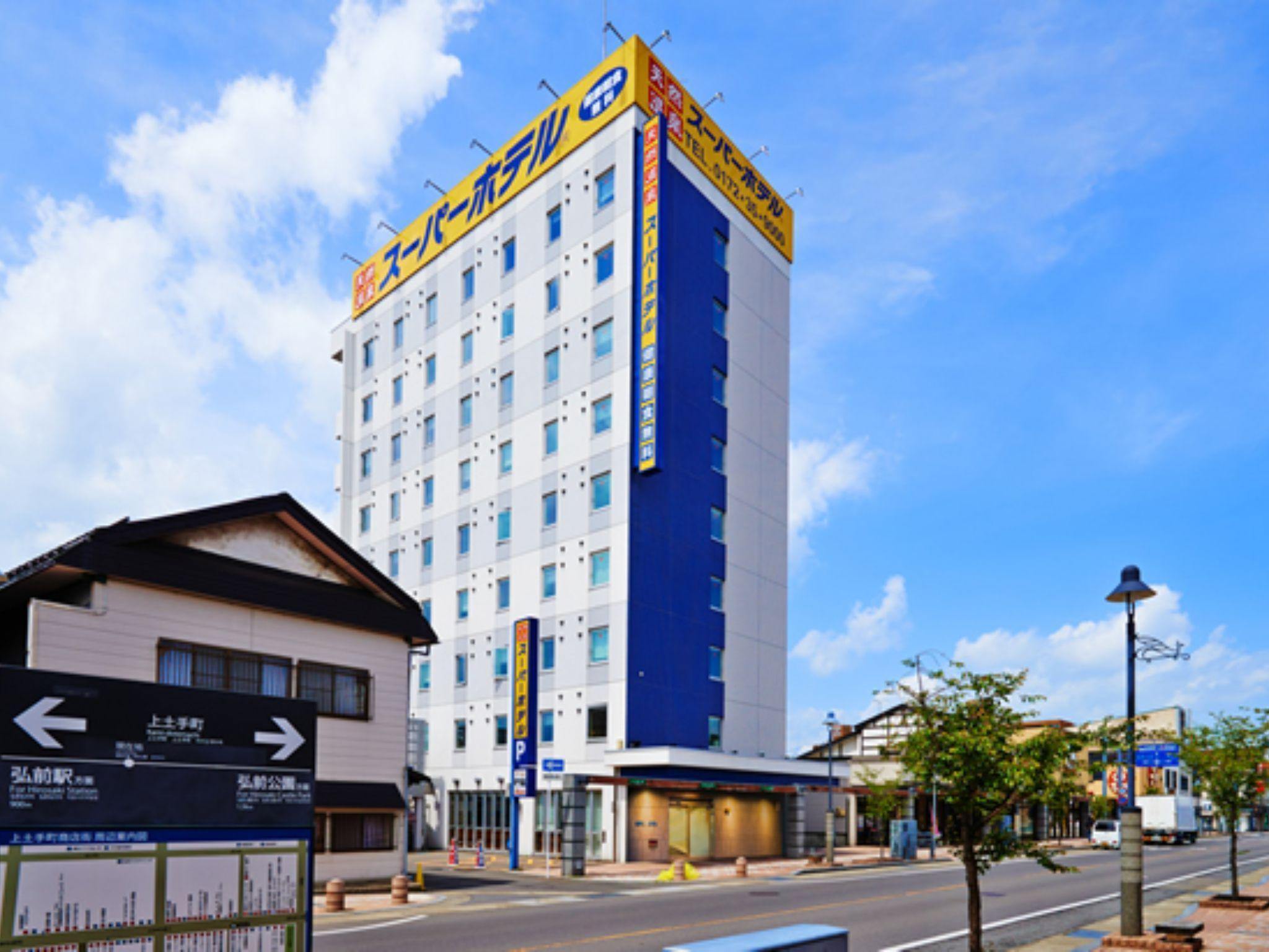 Super Hotel Hirosaki, Hirosaki