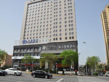 Jinjiang Metropolo Hotel - Baoji Prince Hotel, Baoji