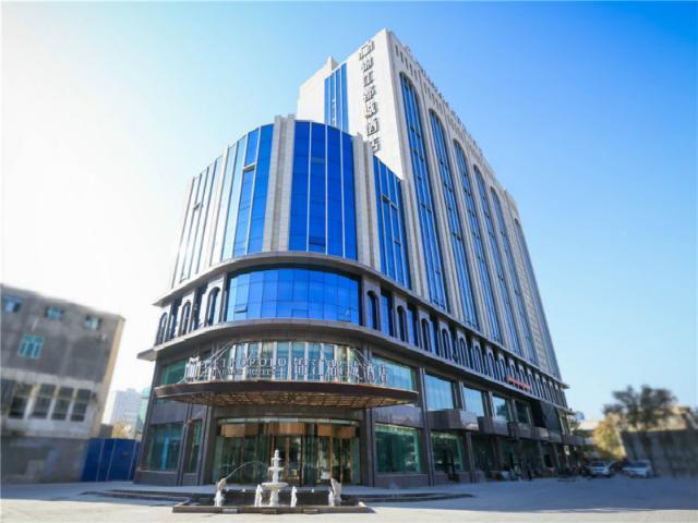 Jinjiang Metropolo Hotel - Turpan Administration Center, Turfan