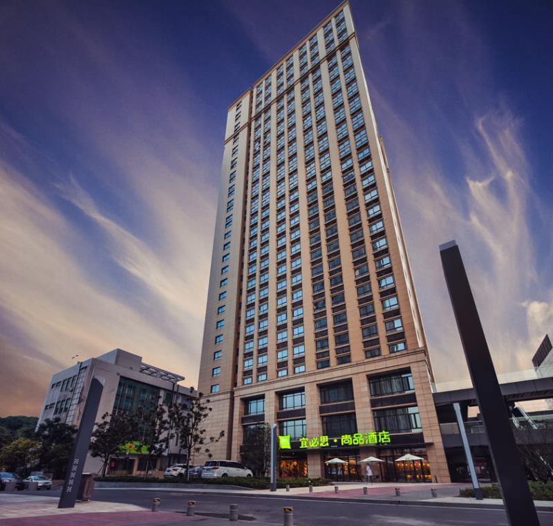 Ibis Styles Nanjing Xingang Development Zone Hotel, Nanjing