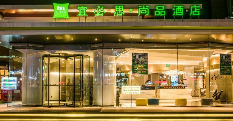 ibis Styles Yangzhou Baixiang Rd Hotel, Yangzhou