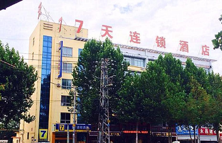 7Days Inn Lianyungang Railway Station Branch, Lianyungang