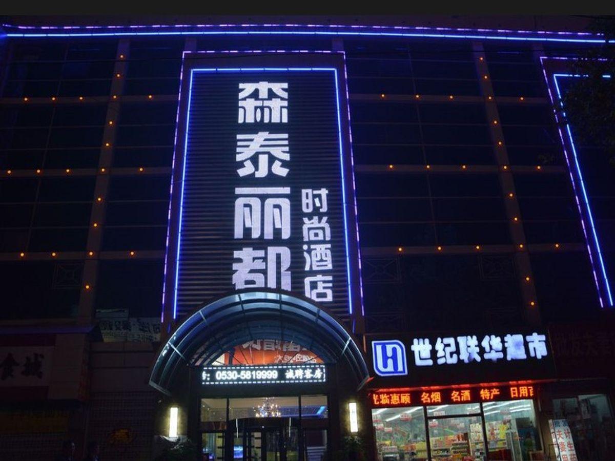Heze Taisen Lidu Hotel, Heze