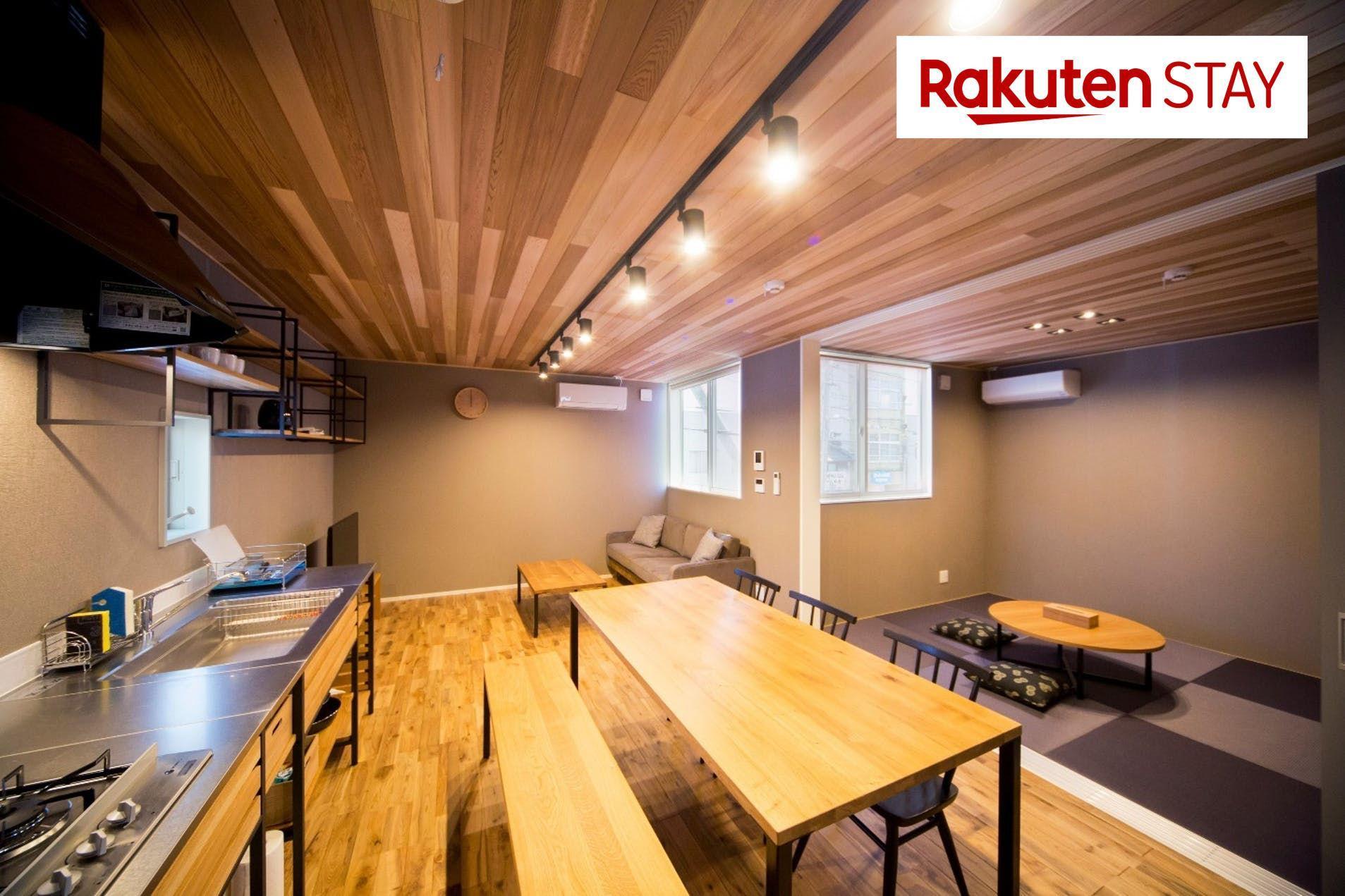 Rakuten STAY HOUSE WILL STYLE Matsue, Matsue