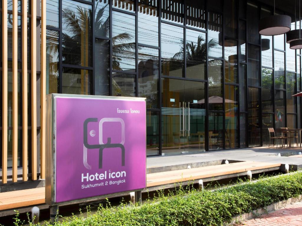 ホテル アイコン バンコク15
