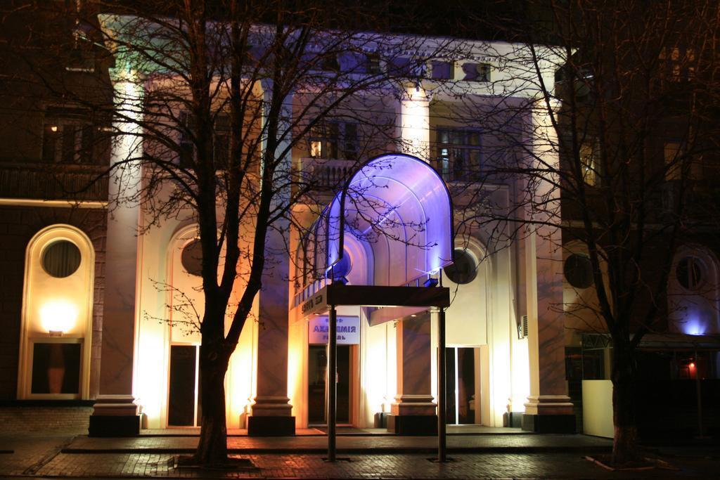 Academy Hotel, Dnipropetrovs'ka