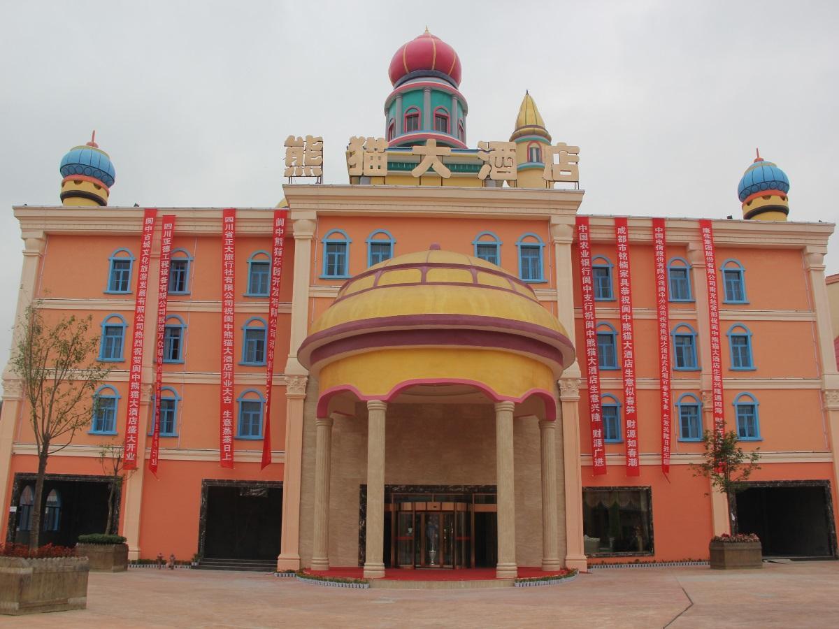 Langzhong Panda Le Grand Large Hotel, Nanchong