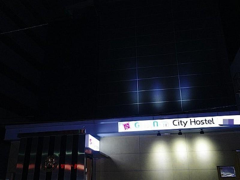 Gangnam City Hostel, Seocho