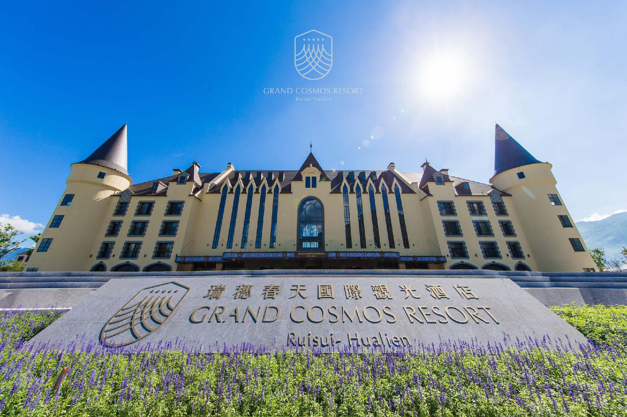 Grand Cosmos Resort Ruisui Hualien, Hualien